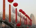 专业空飘气球拱门气柱皇家礼炮 气球拱门免费赠送条幅