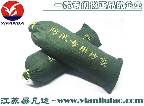 厂家供应防汛专用沙袋要买优质的防汛专用沙袋就到易凡达安全