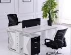 办公桌椅组合简约办公台重庆家具生产厂家可定做低价