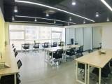 袁家岭地铁站,可注册内外资公司的即租即用型办公室出租