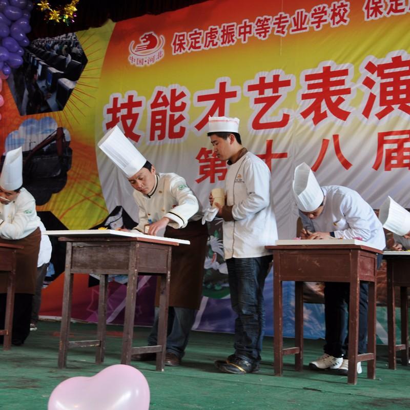 保定较专业的厨师学校技校 以实习见长的厨师学校