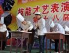 天津厨师烹饪学校技校 厨房里的学校