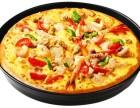 人气披萨加盟-美闻披萨加盟费用多少钱
