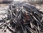 佛山禅城区二手电缆线回收