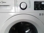 【搞定了!】美的滚筒洗衣机9成新8公斤去年买的有发