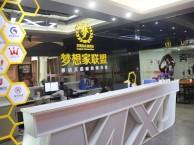 深圳罗湖办公室装修公司哪家好