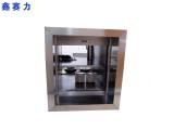 飯店小型傳菜機學校食堂餐梯設備小型上下提升機液壓固定升降貨梯