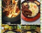 正宗韩国烤肉厨师 韩国料理厨师 韩国自助烤肉厨师