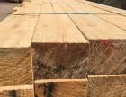 辐射松 辐射松板材 辐射松木方 辐射松无节材
