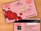 惠州大型制卡厂家 婚纱影楼贵宾卡免费设计制作
