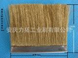 生产供应铜丝刷 电镀导电刷 导电铜刷 钢带刷 机电刷 条刷 导电