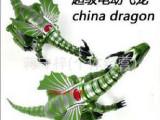 正品锋源超级电动恐龙玩具模型/电动飞龙/发光发声行走28116