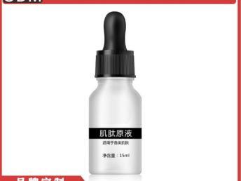 深圳央视强力推荐精华型号 肌底液精华odm 个性化定制