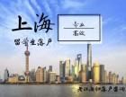 2019年外地人迁入上海落户如何办理是户口迁入手续