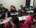 山木培训会计职业技能培训火热招生