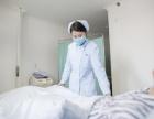 乌鲁木齐爱德华医院:提升质量和服务,让您享受家一般的感觉