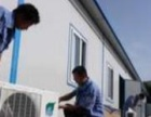 无锡1P一5P空调出租,专业空调出租