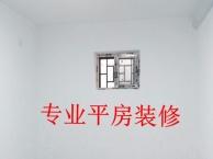 专业 平房搭阁楼 旧房改造 水电安装 墙面粉刷
