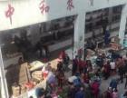 【宁远县中和镇农贸市场正对面门面出租】新房门面出租