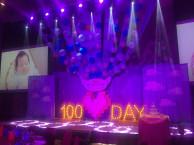 庆典晚会策划 演出节目 舞台搭建 发布会 活动公司