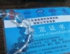 生日收的白水晶手链