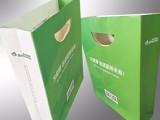 南京手提袋印刷 南京手提袋设计 南京手提袋印刷厂