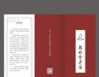 南宁缔曼设计logo设计 名片设计 公司logo