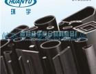 高强度碳纤维管