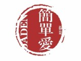 武汉登记照摄影工作室 特惠团体证件照