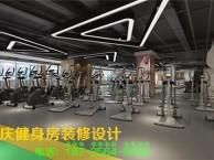 沙坪坝小龙坎健身房装修 健身会所装修设计案例 爱港装饰