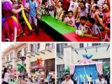 武汉小丑气球表演宝宝宴十岁生日派对开业店庆气球婚房布置