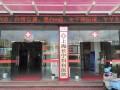 上海长宁妇科医院