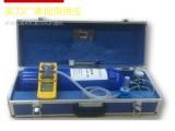 厂家直销BQCX-II便携式气体传感器校验仪