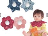 【一件代发】多功能婴儿防水围兜 围嘴 可做装饰 千趣会款