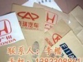 批发定做一次性洗车用脚垫纸5000张印刷包邮