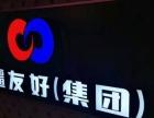 昌吉市前锦广告灯箱