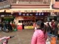 庙前街小面积餐饮旺铺出售低总价高回报年租金11万