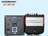 科视威厂家直供 200万像素VGA工业相机 VGA显微镜相机 带