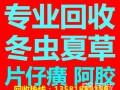 北京茅台回收 30年茅台酒回收 回收价格多少