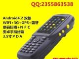 无线移动POS机 安卓二维码手持机 RF