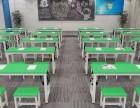 辅导班课桌椅厂家直销,武汉市区可送货上门