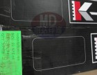 厂家供应K-NIFE啤刀批发K-NIFE模切刀价格较便宜