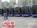 郑州至南充大巴18625577917客运专线直达