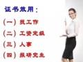 甘肃航铁教育科技招生