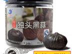 大海边独头黑蒜200g 山东特产黑蒜头紫皮蒜黑蒜精品罐装食品年货