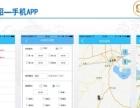 免安装车载定位GPS 。防拆除,超长待机、汽车追踪