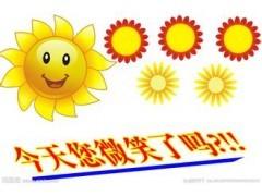 欢迎进入-韶关三洋洗衣机-(总部各中心)%售后服务网站电话