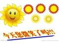 欢迎访问-东莞东城奇田热水器售后服务维修官方网站电话