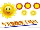 欢迎访问-韶关西门子热水器维修售后服务官方网站受理电话中心