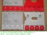 供应K型磁性材料卡,特价四轮磁性材料卡,H型磁性材料卡